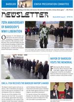 newsletter_BJPC